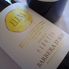 Barbera Elena 2016/17 Sarotto